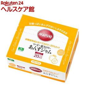マービー 低カロリーあんずジャムスティック(13g*35本入)【マービー(MARVIe)】