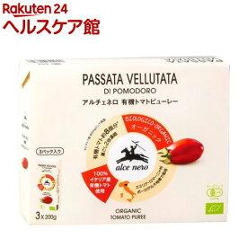 アルチェネロ 有機トマトピューレー(200g*3コ入)【slide_2】【アルチェネロ】