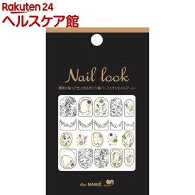 ナミエ ネイルルック NL-085(1シート)