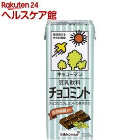 キッコーマン 豆乳飲料 チョコミント(200ml*18本入)【キッコーマン】