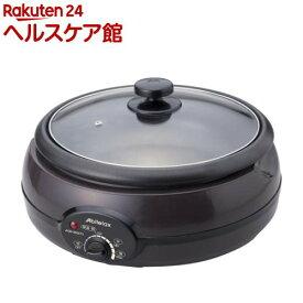 アビテラックス 電気グリル鍋 AGN-30G-T(1台)【アビテラックス】