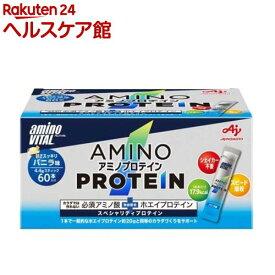 アミノバイタル アミノプロテイン 甘さスッキリバニラ味(4.4g*60本入)【アミノバイタル(AMINO VITAL)】