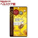 マヌカハニー キャンディ MGO550+ ニュージーランド産(10粒)