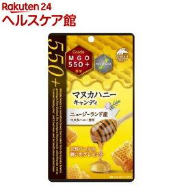 マヌカハニー キャンディ MGO550+ ニュージーランド産(10粒)【more30】