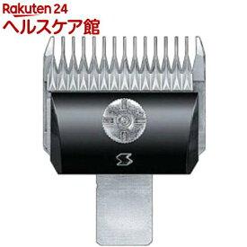 スピーディク純正替刃 6mm(1コ入)
