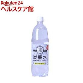 強炭酸水(1L*15本入)