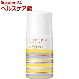 【訳あり】コフレドール クリアWPリクイドUV 02 標準的な肌の色(18mL)【コフレドール】
