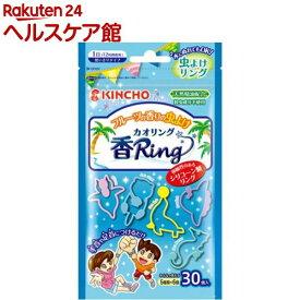 虫よけ カオリング ブルー N(30コ入)【spts10】【香Ring(カオリング)】