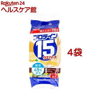 ヘルシークラブ プロテイン15ウエハース レモンバニラ味(6枚入*4袋セット)【ヘルシークラブ】