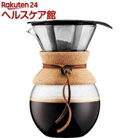 bodum(ボダム) ドリップ式 コーヒーメーカー 1.0L(1台)【bodum(ボダム)】