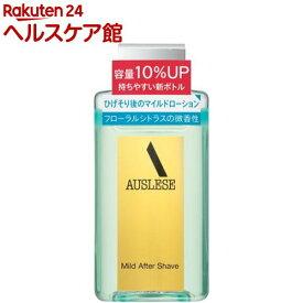 資生堂 アウスレーゼ マイルドアフターシェーブN(110ml)【アウスレーゼ(AUSLESE)】