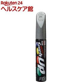 99工房 タッチアップペン S-79 スズキZ9C 17179(12ml)【99工房】