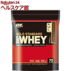 国内正規品 ゴールドスタンダード100% ホエイ エクストリーム ミルクチョコレート 袋(2.27kg)【オプティマムニュートリション】