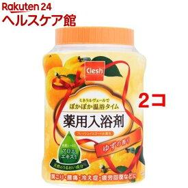 クレシュ 薬用入浴剤 ゆずの香り(680g*2コセット)【クレッシュ(Clesh)】