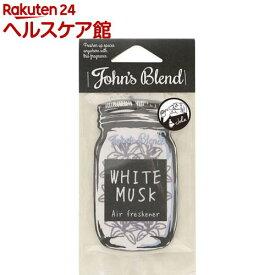 ジョンズブレンド エアーフレッシュナー ホワイトムスク(1枚入)【ジョンズブレンド(John's Blend)】
