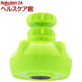 GAONA クビフリキッチンシャワー グリーン GA-HK003(1コ入)【GAONA】