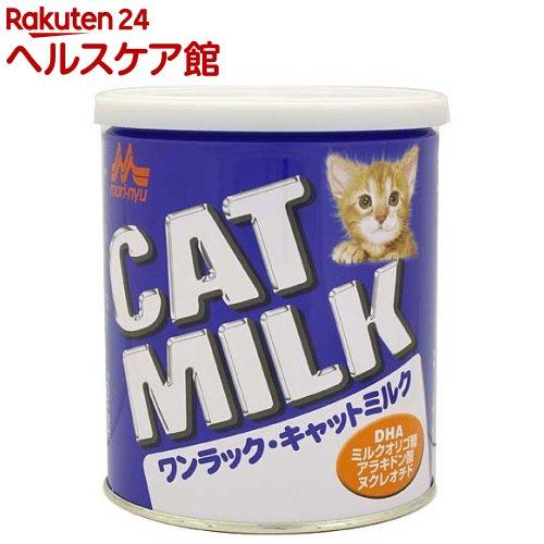 森乳サンワールド ワンラック キャットミルク(270g)【14_k】【ワンラック(ONELAC)】