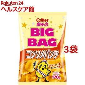 カルビー ポテトチップス ビッグバッグ コンソメパンチ(170g*3コセット)【カルビー ポテトチップス】