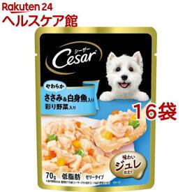 シーザー ささみ&白身魚入り 野菜入り(70g*16コセット)【m3ad】【シーザー(ドッグフード)(Cesar)】[ドッグフード]