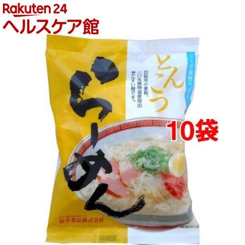 桜井食品 とんこつらーめん(103g*10コ)【桜井食品】