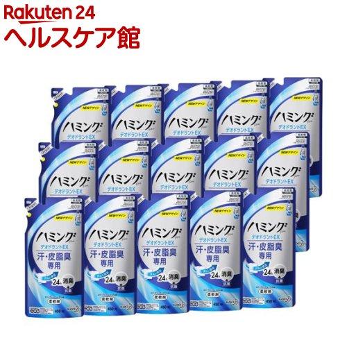 ハミング ファイン DEO EX スパークリングシトラスの香り つめかえ用(450mL*15コ入)【ハミング】[FINE 防臭 つめかえ 詰替 液体 まとめ買い]