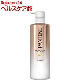 パンテーン ミラクルズ リッチモイスチャー シャンプー(500mL)【PANTENE(パンテーン)】