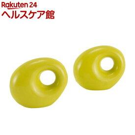 タニタ リングダンベル イエロー TS-968-YL(1セット)【タニタ(TANITA)】
