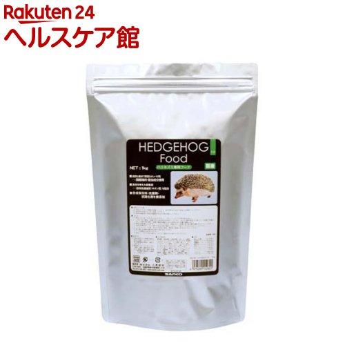 ハリネズミフード(1kg)【送料無料】