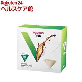 ハリオ V60用ペーパーフィルター 01M みさらし 箱入り VCF-01-100MK(100枚入)【more30】【ハリオ(HARIO)】