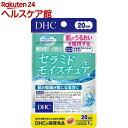 DHC セラミドモイスチュア 20日分(20粒(8.1g))【DHC サプリメント】