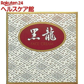 薬効クリーム 黒龍 金線(70g)【薬効クリーム 黒龍】