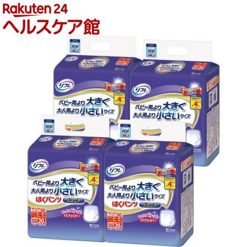 リフレ はくパンツ ジュニア SS(20枚入*4袋入)【リフレ はくパンツ】