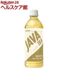 シンビーノ ジャワティストレート ホワイト 無糖のストレートティ(500ml*24本入)【ジャワティ】