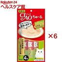 チャオ ちゅーる とりささみ チキンスープ味(14g*4本入*6コセット)【ちゅ〜る】