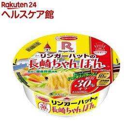 エースコック ロカボデリ リンガーハットの長崎ちゃんぽん 糖質オフ(12個入)【spts2】【エースコック】