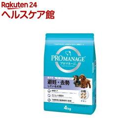プロマネージ 避妊去勢している犬用 成犬用(4kg)【プロマネージ】