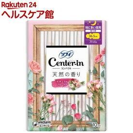 センターイン コンパクト1/2 スイート 特に多い夜用 羽つき(10枚入)【センターイン】