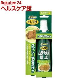 ジョイペット ザ・しつけ ムダ吠え防止(100ml)【ジョイペット(JOYPET)】