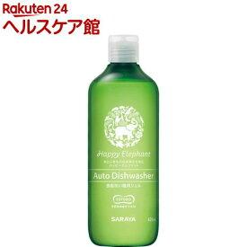 ハッピーエレファント 食器洗い機用ジェル 本体(420ml)【ハッピーエレファント】
