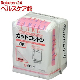 ファミリーケア(FC) カットコットン(50g)【ファミリーケア(FC)】