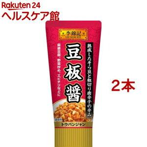 李錦記 豆板醤 チューブ入り(85g*2本セット)【李錦記】