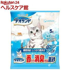 デオサンド 香りで消臭する紙砂 ナチュラルソープの香り(5L)【デオサンド】