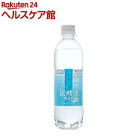 大分久住山系 炭酸水 天然水100%(500ml*24本入)【九州の天然水】