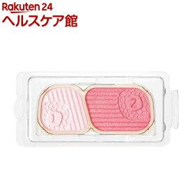 資生堂 プリオール 美リフトチーク レフィル ピンク(3.5g)【プリオール】