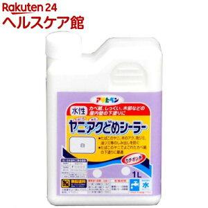 アサヒペン 水性ヤニ・アクどめシーラー 白(1L)【アサヒペン】