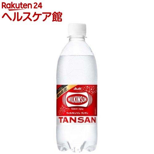 ウィルキンソン タンサン(500mL*24本入)【ichino11】【ウィルキンソン】[強炭酸 炭酸水 ハイボール 割材 ソーダ アサヒ]
