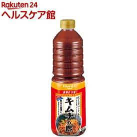 エバラ 浅漬けの素 キムチの素 業務用(1L)【エバラ】