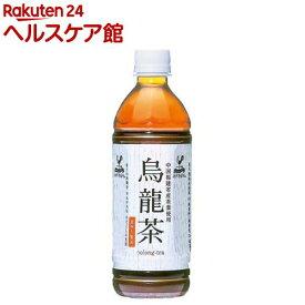 神戸居留地 烏龍茶(500mL*24本入)【神戸居留地】[烏龍茶 ウーロン茶 お茶 ペットボトル]