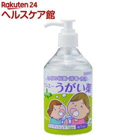 ケンエーうがい薬CP ミント味(300mL)【ケンエー】