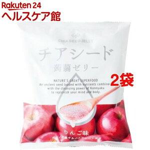 チアシード蒟蒻ゼリー りんご味(10コ入*2袋セット)